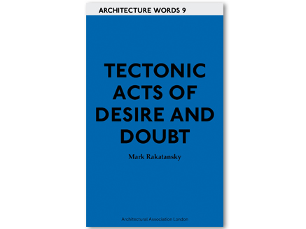 Tectonic architecture essay